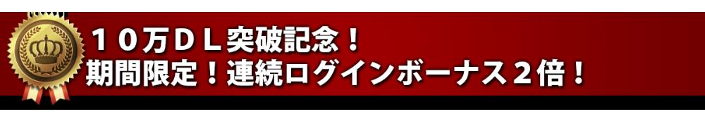 20140115_head1