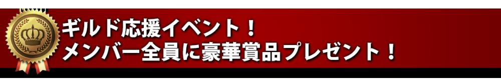 20140115_head2