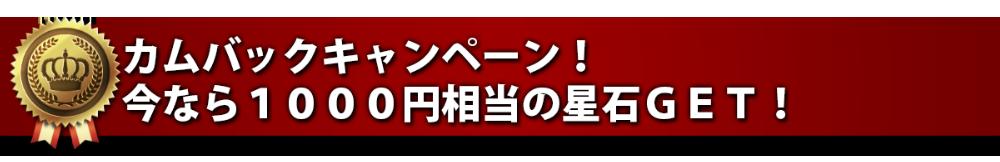 20140115_head3