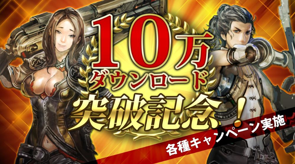 20140115_top