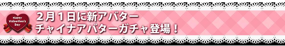 20140129_head2