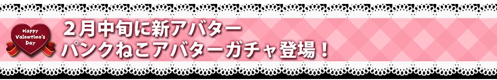 20140129_head3