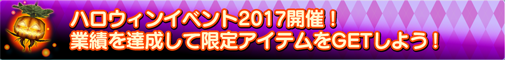 20171002_web_05-20171002_web