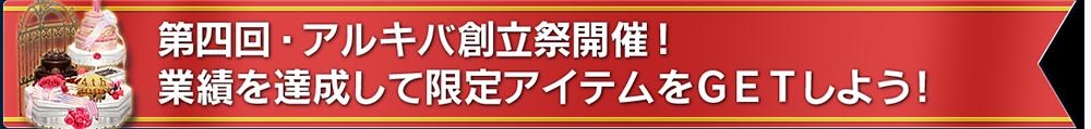 20171108_web_04-20171108_web