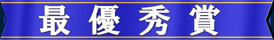 背景-コピー1111111_03-背景-コピー1111111