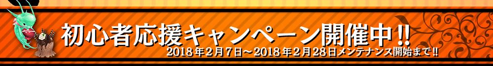 201800214002_web_04-201800214002_web